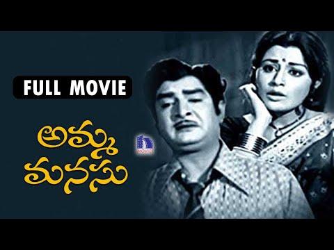 Amma Manasu (1974) Telugu Full Movie || Chalam, Jayanthi, Bharathi, Satyanarayana