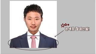 일본비자사진 규정, 사이즈 총정리!
