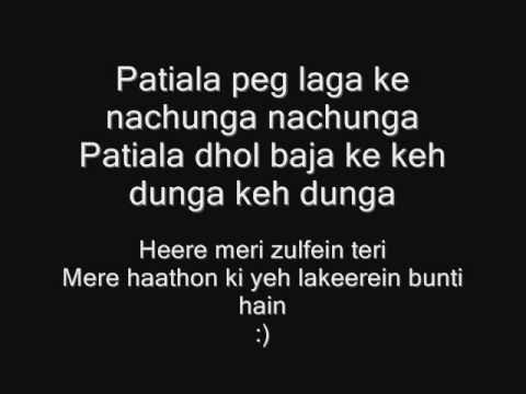 LAUNG DA LASHKARA LYRICS HD ♥ ♥ HQ PATIALA HOUSE 2011