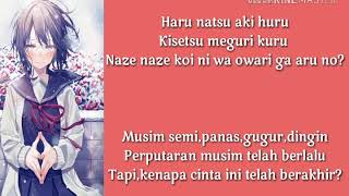 Ichinen Nikagetsu Hatsuka By BRIGHT (FULL LYRICS+SUBTITLE INDONESIA)