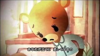 hitomilovelife.net/index.html 全日本幼稚園連合会「こどもまんなかPRO...