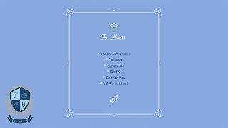 fromis_9 (프로미스나인) To. Heart Highlight Medley