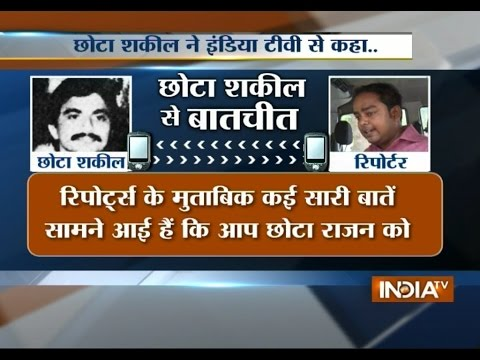 Exclusive Conversation with India's Most Wanted Criminal Chhota Shakeel