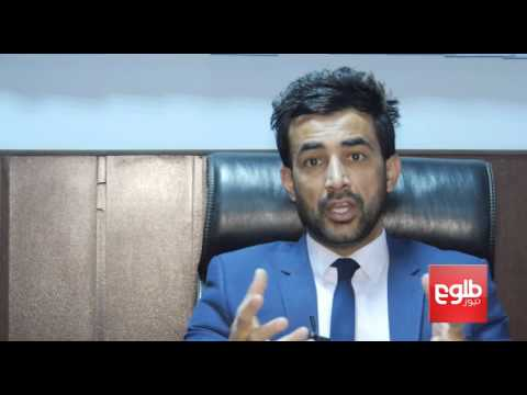 Government Contract With Kabul Bank Criminal Breaks Law