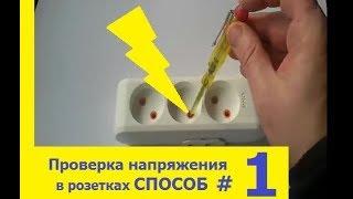 Как установить подрозетник видео — Сам Себе Электрик