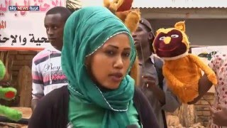 مبادرات سودانية للتوعية من آثار التحرش بالأطفال