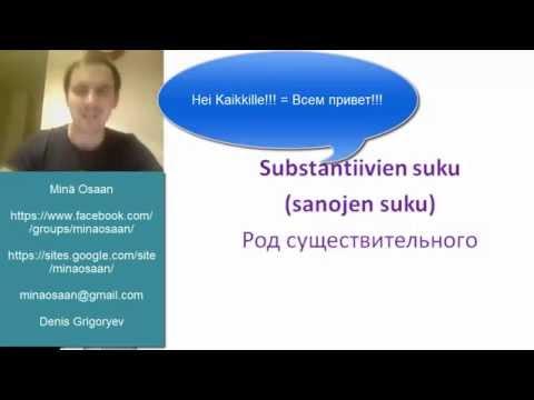 Venäjä suku puoli video Iso rasvaa kypsä pillua