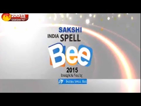 Sakshi India Spell Bee 2015 - Andhra Pradesh Category 1