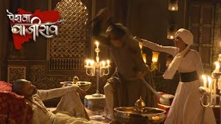 Peshwa Bajirao TWIST | Bajirao gets ATTACKED, Mastani RISKS her life to SAVE him