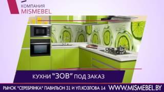 Магазин стульев, столов и кухонь в Минске