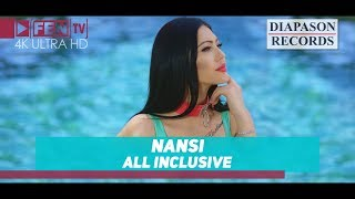 NANSI - All Inclusive / НАНСИ - All Inclusive