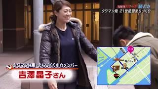 2017/12/25 TOKYOディープ 勝どき・豊海  21世紀のまちづくり-地域SNS「PIAZZA」