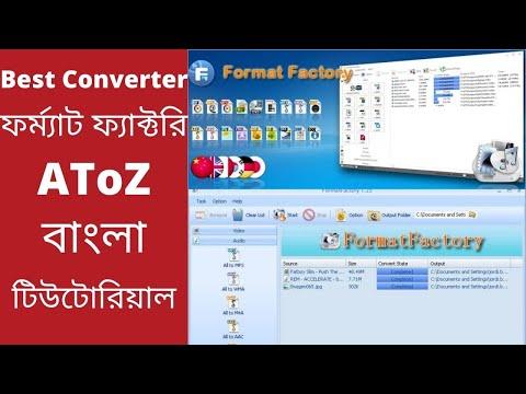 Format Factory Video Converter MP4 MP3 Video Cutter Editing Size Converter Download 32Bit 64Bit#Siam