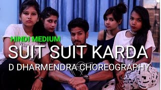 Suit Suit Karda || Hindi Medium || Choreography By || D Dharmendra