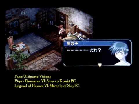 PSP - Eiyuu Densetsu VI Sora no Kiseki FC (Part 1)
