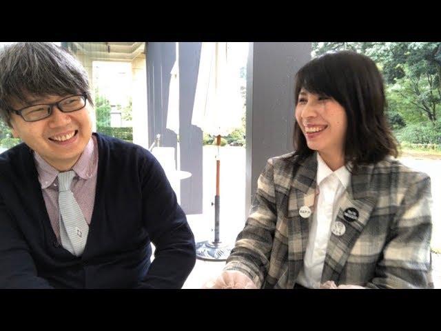 佐川奈津子×Clover出版小田実紀 グレープフルーツムーンに、お願い