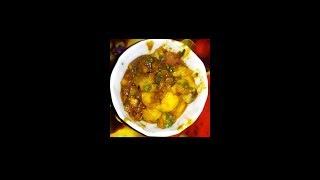 Masala Aloo recipe- Potato curry recipe. Tasty and delicious