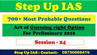 700+ Most Probable Objective question Preliminary exam -2019/SESSION- 24