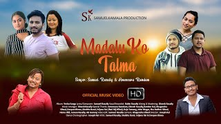 New Nepali Christian Worship Song Official Music Video Madhalu Ko Taalma 2016 By Samuel Rasaily