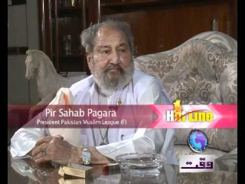 Peer Pagara interview on Waqtnews program Hotline.mp4