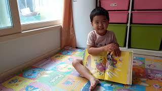쌩쌩 고구마자동차 - 5살 스토리텔링