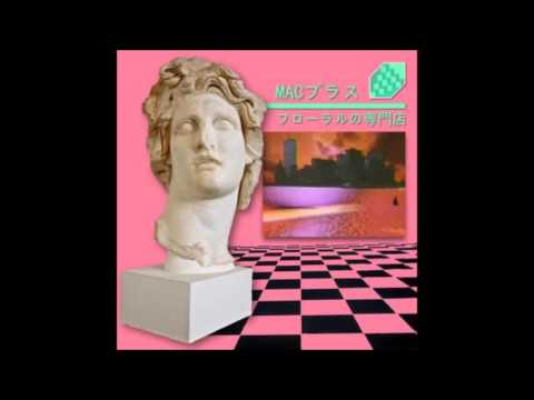 Macintosh plus 420 (instrumental/ no vocals) extended