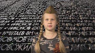 """""""75 стихов о войне"""". Читает Анастасия Ириченко."""