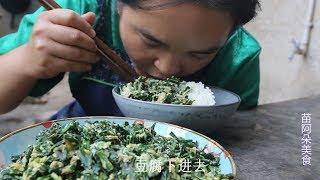 苗大姐韭菜炒鸡蛋,大碗米饭吃完,再来大半个月饼