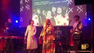LEGEND MARYAN MURSAL HEESTII LAYLAY LIVE IN CONCERT LONDON 2019