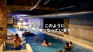 ★★懐かしのけんじワールド★★流れるプール1周★★
