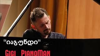 Agundi - Gigi Pianoman
