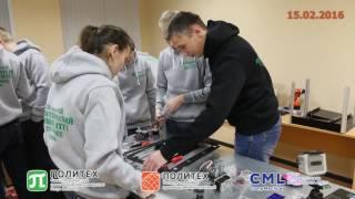 Обучение в ИППТ СПбПУ. Программа