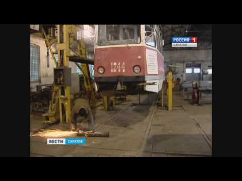 Очередная новая партия троллейбусов и трамваев из Москвы поступила в Саратов