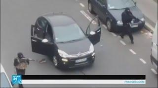 أهم الهجمات الإرهابية التي استهدفت الجيش والشرطة في فرنسا