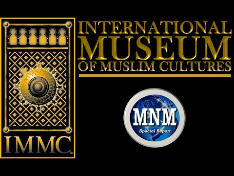 International Museum of Muslim Cultures