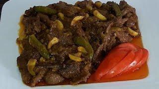 Pigeon Meat Vona Recipe | কবুতরের ভুনা মাংস