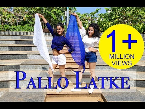Pallo Latke | Shaadi Mein Zaroor Aana|Rajkummar Rao,Kriti Kharbanda|Jyotica Tangri,Yasser,Fazilpuria
