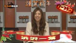 北参道放送局公式チャンネルで毎週日曜21時からレギュラー放送中の「渋...