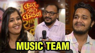 Kay Zaala Kalena | Music Team | Rohit Raut, Sayali Pankaj, Pankaj Padgham, Rupali Moghe