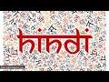 Shin Chan Hindi - Ringtone [With Free Download Link]
