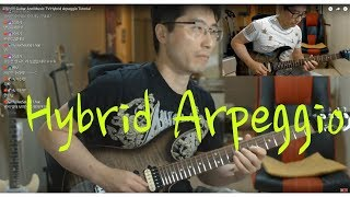 조필성의 Guitar And Music TV-Hybrid Arpeggio Tutorial