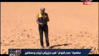 بالفيديو| الغيطي يقدم