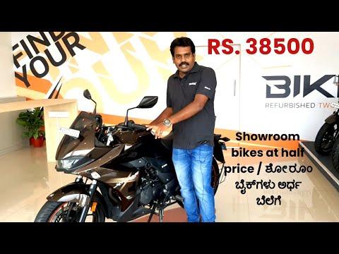Showroom bikes at half price in bangalore.. (refurbished, BIKEX - USED TWO WHEELERS )