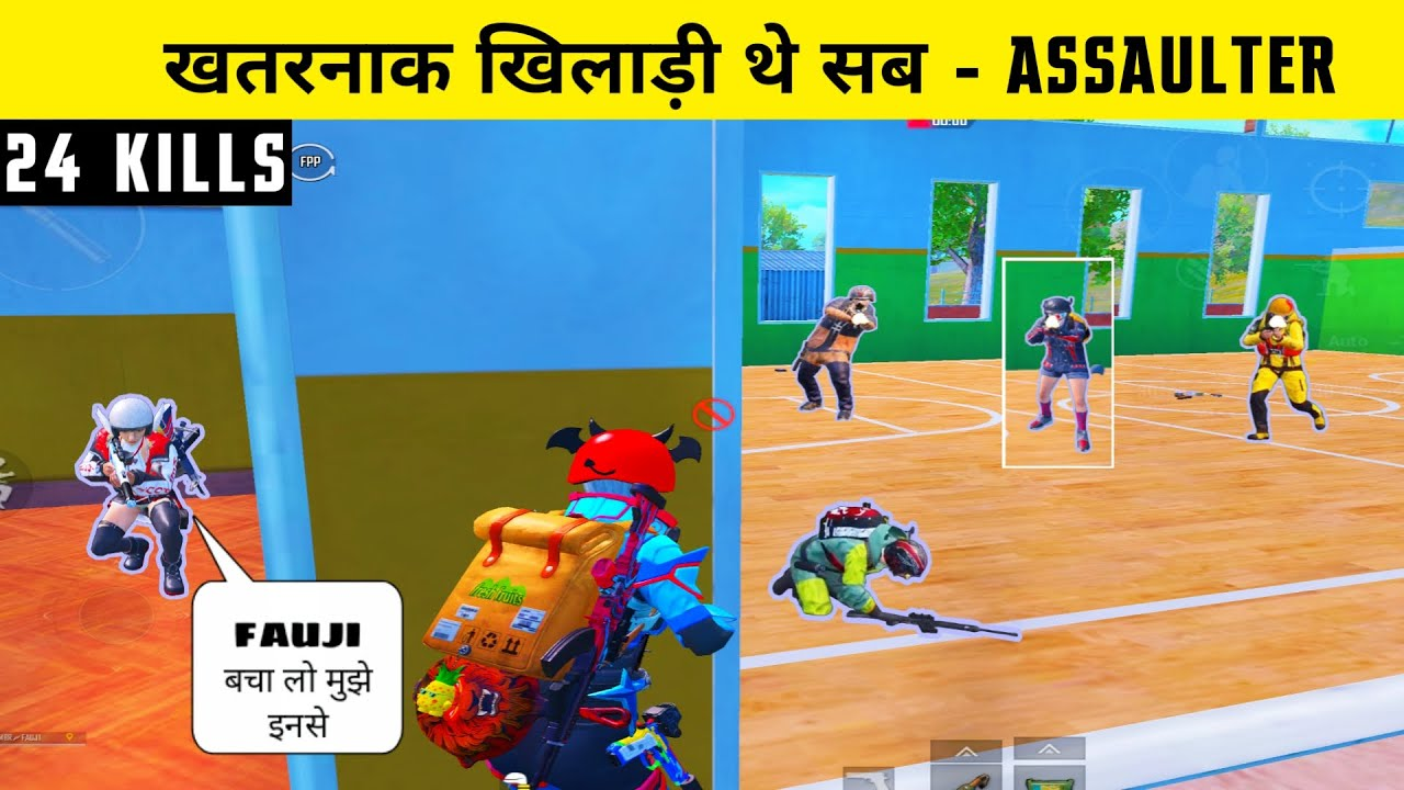 This Match Was Extremely Hard To Win in PUBG Mobile - Pro Assaulter Against Me - Fauji Cj Gaming