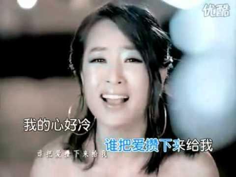 SARA-我的心好冷 國語 [KTV ]
