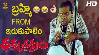 brahmanandam and sunil comedy