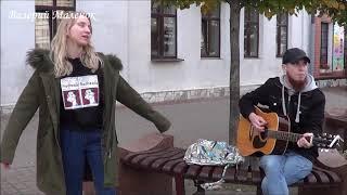 МЕДИНА! Хит года классно поет НАСТЯ из БРЕСТА!!! Guitar! Music!