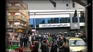 كلمة حلوة وكلمتين ... مخيم اليرموك