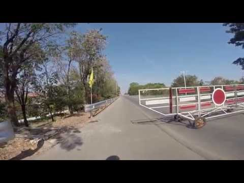 Thai-Lao Friendship Bridge - Border Crossing on Bike