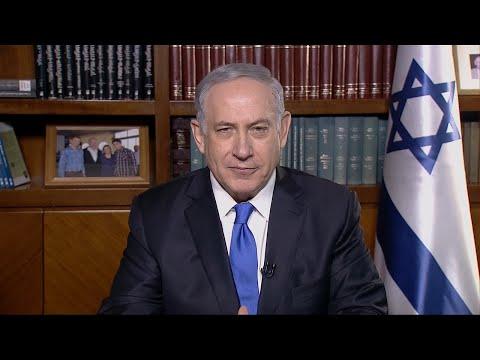 PC 2016 - Israeli Prime Minister Benjamin Netanyahu